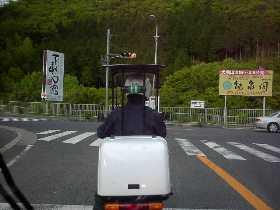 県道を走り、府道62号線、泉佐野打田線犬鳴峠へと進む。